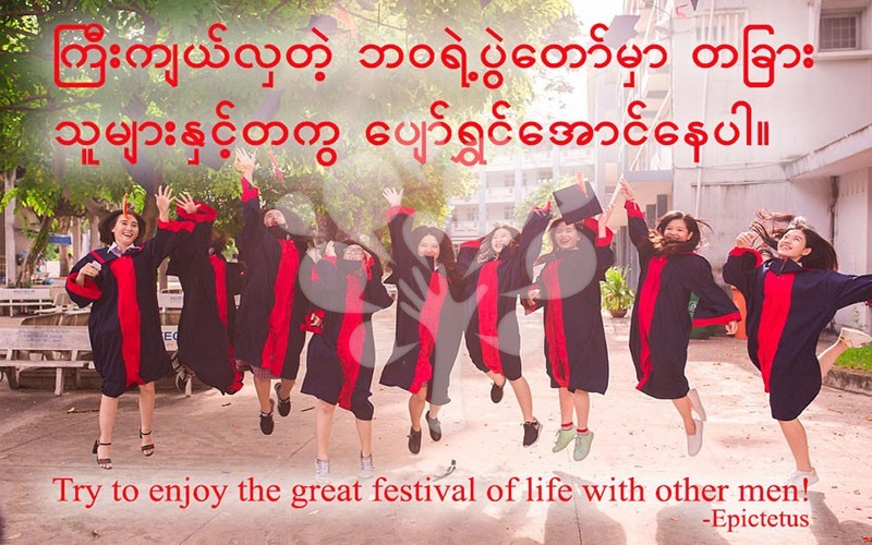 Try to enjoy the great festival of life with other men!