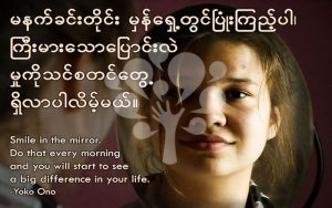 Smile in the mirror. Do that every morning and you will start to see a big difference in your life.