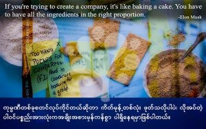 If you're trying to create a company, it's like baking a cake. You have to have all the ingredients in the right proportion.