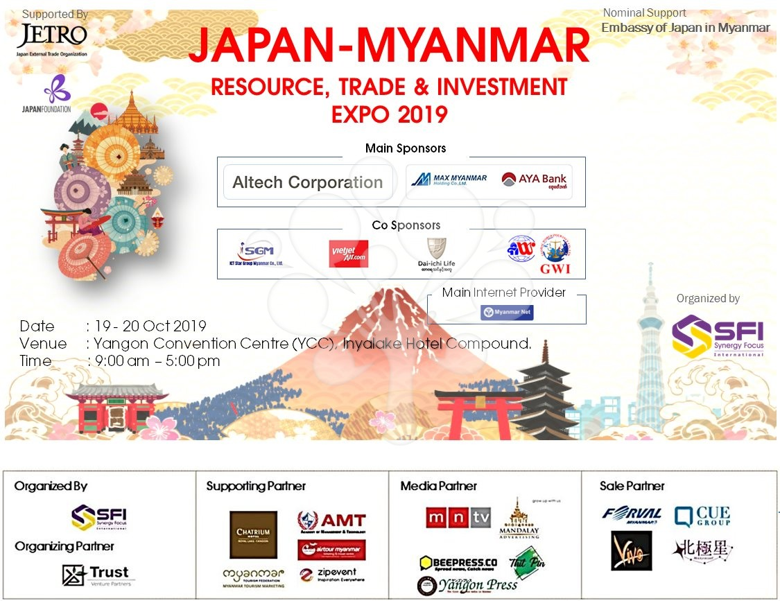 JAPAN MYANMAR RESOURCE, TRADE & INVESTMENT EXPO 2019